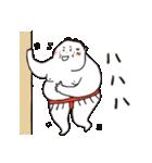 お相撲さん「ふくまる関」ゆるゆるスタンプ(個別スタンプ:33)