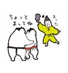 お相撲さん「ふくまる関」ゆるゆるスタンプ(個別スタンプ:34)