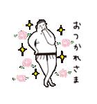 お相撲さん「ふくまる関」ゆるゆるスタンプ(個別スタンプ:35)