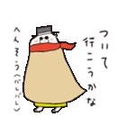 お相撲さん「ふくまる関」ゆるゆるスタンプ(個別スタンプ:36)