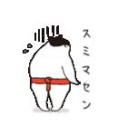お相撲さん「ふくまる関」ゆるゆるスタンプ(個別スタンプ:37)