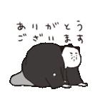 お相撲さん「ふくまる関」ゆるゆるスタンプ(個別スタンプ:40)
