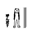 【めちゃ動く!】えりまきパンダ(個別スタンプ:05)