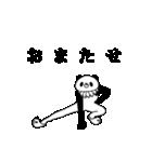 【めちゃ動く!】えりまきパンダ(個別スタンプ:06)