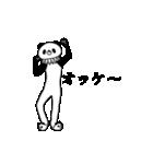 【めちゃ動く!】えりまきパンダ(個別スタンプ:07)