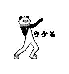 【めちゃ動く!】えりまきパンダ(個別スタンプ:10)