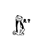 【めちゃ動く!】えりまきパンダ(個別スタンプ:11)