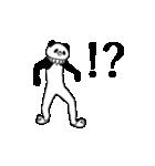 【めちゃ動く!】えりまきパンダ(個別スタンプ:12)