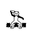 【めちゃ動く!】えりまきパンダ(個別スタンプ:16)