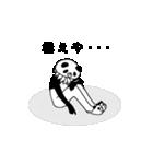 【めちゃ動く!】えりまきパンダ(個別スタンプ:17)