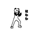 【めちゃ動く!】えりまきパンダ(個別スタンプ:19)