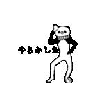 【めちゃ動く!】えりまきパンダ(個別スタンプ:20)
