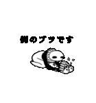 【めちゃ動く!】えりまきパンダ(個別スタンプ:22)