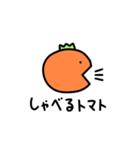 トマトとレモンの使いにくい動くスタンプ(個別スタンプ:01)