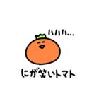 トマトとレモンの使いにくい動くスタンプ(個別スタンプ:07)