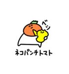 トマトとレモンの使いにくい動くスタンプ(個別スタンプ:09)