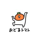 トマトとレモンの使いにくい動くスタンプ(個別スタンプ:11)