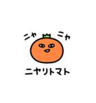 トマトとレモンの使いにくい動くスタンプ(個別スタンプ:13)