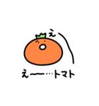 トマトとレモンの使いにくい動くスタンプ(個別スタンプ:19)