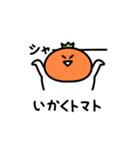 トマトとレモンの使いにくい動くスタンプ(個別スタンプ:21)