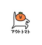 トマトとレモンの使いにくい動くスタンプ(個別スタンプ:23)