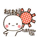 ☆たまちゃん☆のお名前スタンプ(個別スタンプ:01)