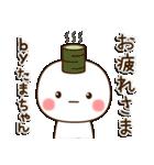 ☆たまちゃん☆のお名前スタンプ(個別スタンプ:05)
