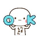 ☆たまちゃん☆のお名前スタンプ(個別スタンプ:09)