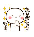 ☆たまちゃん☆のお名前スタンプ(個別スタンプ:15)