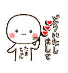☆たまちゃん☆のお名前スタンプ(個別スタンプ:16)