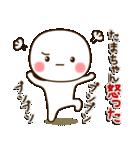 ☆たまちゃん☆のお名前スタンプ(個別スタンプ:19)