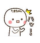 ☆たまちゃん☆のお名前スタンプ(個別スタンプ:31)
