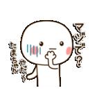 ☆たまちゃん☆のお名前スタンプ(個別スタンプ:32)