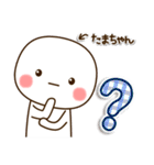 ☆たまちゃん☆のお名前スタンプ(個別スタンプ:34)