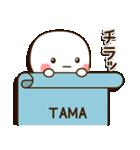 ☆たまちゃん☆のお名前スタンプ(個別スタンプ:36)