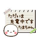 ☆たまちゃん☆のお名前スタンプ(個別スタンプ:40)
