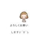 動く!顔文字と前髪短めな女の子[吹き出し](個別スタンプ:01)