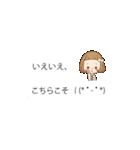 動く!顔文字と前髪短めな女の子[吹き出し](個別スタンプ:07)