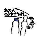 ざわつくスタンプ(個別スタンプ:02)