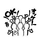 ざわつくスタンプ(個別スタンプ:05)