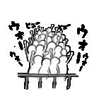 ざわつくスタンプ(個別スタンプ:08)