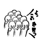 ざわつくスタンプ(個別スタンプ:09)
