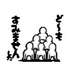 ざわつくスタンプ(個別スタンプ:17)