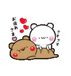 【めちゃ動く】アモーレ♡くまくま(個別スタンプ:01)