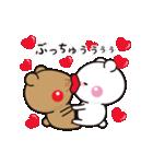 【めちゃ動く】アモーレ♡くまくま(個別スタンプ:03)