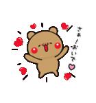 【めちゃ動く】アモーレ♡くまくま(個別スタンプ:05)