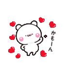 【めちゃ動く】アモーレ♡くまくま(個別スタンプ:07)