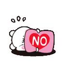 【めちゃ動く】アモーレ♡くまくま(個別スタンプ:10)