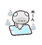 【めちゃ動く】アモーレ♡くまくま(個別スタンプ:12)