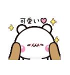 【めちゃ動く】アモーレ♡くまくま(個別スタンプ:13)